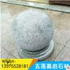 批发浅灰色花岗岩挡车球 异型花岗岩拦路阻车障碍石球定制