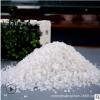 厂家批发石英砂 石英粉 硅含量高 1-2mm-325目 玻璃厂专用石英砂