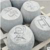 批发定做 花岗岩大理石 石球 大型工艺品摆件 厂家直销