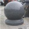 热销供应花岗岩挡车球 多用路障石 圆形石球可批发定制 厂家直销