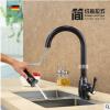 德国厨房水龙头花洒可旋转全铜抽拉式伸缩水槽洗菜盆龙头冷热水