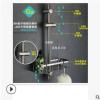 正304食品级不锈钢浴室花洒杆淋浴支架可调节孔距自由滑动升降杆