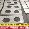 花岗岩大理石人造石英石水台板洗手台 台面板橱柜板 批发厂家直销