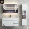 智能浴室柜组合现代简约卫浴挂墙式洗脸台盆洗手盆柜实木洗漱台