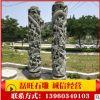 厂家直销石雕龙柱花岗岩石材浮雕佛门寺院梁柱雕塑中式镇宅图腾柱