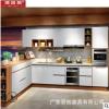 广州橱柜厂家提供 整体板式橱柜 简易厨房橱柜 定做高端橱柜壁柜