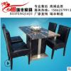大量生产 现代中式大理石火锅烧烤一体桌 定做电磁炉火锅店餐桌椅