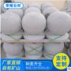 大量供应 石球挡车石路障石球 花岗岩圆球 花岗岩石材