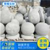 精品展示 大理石石材 石球挡车石路障石球 G654花岗岩石材