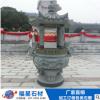 大型石雕香炉定制 花岗岩寺庙精品盘龙石雕香炉