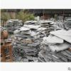 板岩碎拼石材园林景观铺地厂家直销冰裂纹石材碎拼不规则碎拼