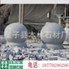 工厂直销批球形挡车墩 发反光材料天然石材阻隔路障 可贴反光带