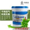 供应高效防水涂料 宏成国标k11防水涂料 柔韧型 双组份室内防水