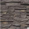 人造文化石薄礁岩别墅外墙砖装修客厅电视背景墙仿古砖复古砖