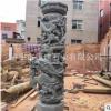 石雕盘龙柱城市广场石龙柱雕刻厂家花岗岩石雕圆形石柱子文化柱