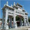 山东艺祥石雕常年生产制作石牌坊 石雕牌楼,村口石牌坊