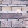 源头直销粉红色砂岩石板自然表面园林古建筑旅游景区地面外墙石材