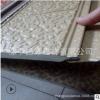聚氨酯夹心金属雕花板建材装饰保温外墙材料