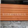 金属雕花板外墙装饰保温材料 聚氨酯夹芯泡沫挤塑石墨