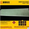 新款 迪雷正品 厂家直销镀锌板 彩砂 防水装饰屋面彩瓦 厂家批发