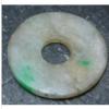 平安扣,进口天然玉石云浮玉石工艺(规格:5-6cm)