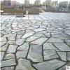 青石板碎拼乱石板庭院人行道地面防滑不规则黑青石乱板
