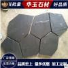 黑色粘网 冰裂纹网贴 不规则青石板碎拼石板材碎拼天然黑色薄石板