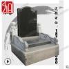 福建惠安公墓加工厂 简式传统墓碑出售 豪华套墓 双人式墓穴