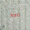 厂家直销白石材盲道石地铺石点状盲人石石材批发专业定制