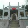中式古建功德牌坊门楼 加工订做花岗岩石牌楼 三门两层石牌坊