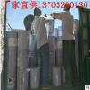 隧道防火涂料 超薄型钢结构白色防火涂料 厚型防火涂料厂家直销
