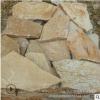 厂家直销 碎拼石 天然碎拼石 冰裂纹碎拼石 大量供应批发