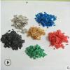厂家供应复合岩片 染色岩片 原色岩片真石漆涂料用云母岩片