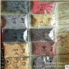 厂家出售 多彩真石漆复合岩片 建筑涂料 色彩丰富立体