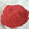 厂家供应彩色复合岩片 规格齐全样品免费 颜色多样可选真石漆原料