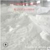 氢氧化钙厂家 污水处理用熟石灰生石灰325目氢氧化钙 氧化钙