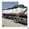 厂家供应生石灰 氧化钙/熟石灰 氢氧化钙 消石灰 一袋包邮