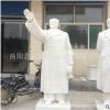 厂家直销石雕汉白玉主席像石雕主席背手全身像 订制名人雕像